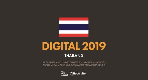 Digital 2019 Thailand (Jan. 2019)